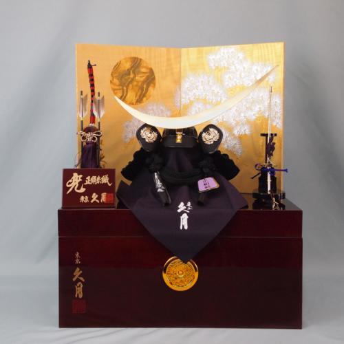 久月兜(収納飾り)